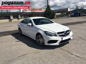 Купить Mercedes-Benz E-class, 2015 года