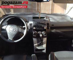 Купить Mazda 5, 2010 года