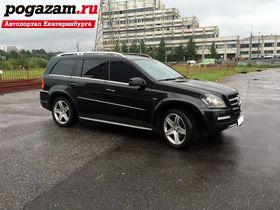 Купить Mercedes-Benz GL-class, 2012 года