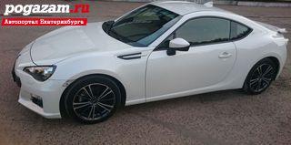Купить Subaru BRZ, 2014 года