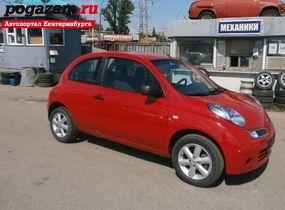 Купить Nissan Micra, 2009 года