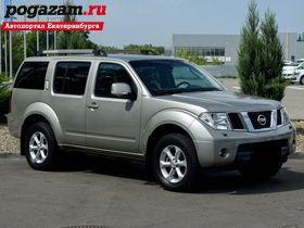Купить Nissan Pathfinder, 2008 года