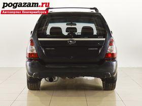 Купить Subaru Forester, 2007 года