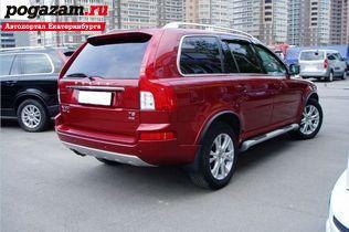 Купить Volvo XC90, 2013 года