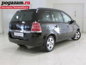 Купить Opel Zafira, 2006 года