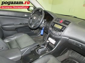 Купить Honda Accord, 2007 года