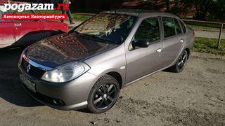 Купить Renault Symbol, 2008 года