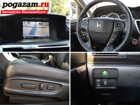 ������ Honda Accord, 2013 ����
