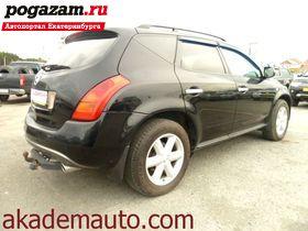 Купить Nissan Murano, 2006 года