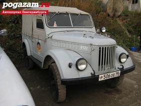 Купить ГАЗ 69, 1969 года