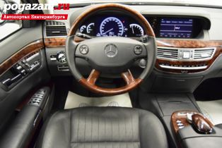 Купить Mercedes-Benz S-class, 2008 года