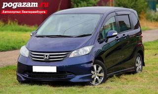 Купить Honda Freed, 2010 года