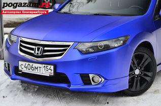Купить Honda Accord, 2011 года