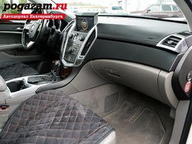 Купить Cadillac SRX, 2011 года