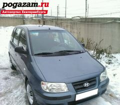 Купить Hyundai Matrix, 2005 года