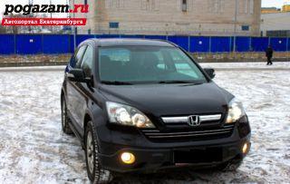 Купить Honda CR-V, 2008 года