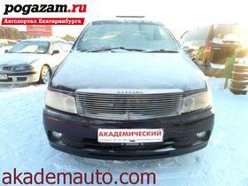 Купить Nissan Bassara, 2001 года