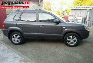 Купить Hyundai Tucson, 2006 года