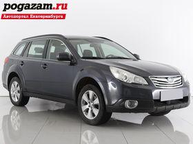 Купить Subaru Outback, 2012 года