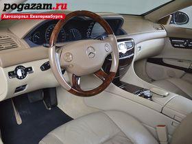Купить Mercedes-Benz CL-class, 2006 года