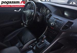 Купить Honda Accord, 2012 года