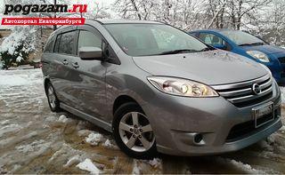 Купить Nissan Lafesta, 2011 года