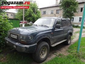 Купить Toyota Land Cruiser, 1995 года