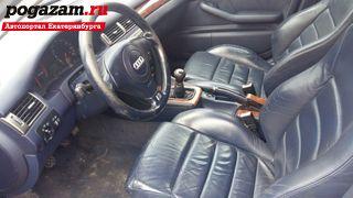 Купить Audi A6, 2000 года