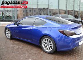 Купить Hyundai Genesis, 2012 года