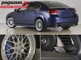 Купить Subaru Legacy, 2011 года