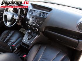 Купить Mazda 5, 2012 года