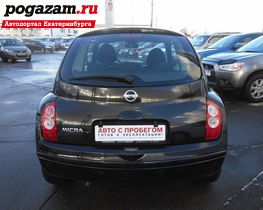 Купить Nissan Micra, 2008 года