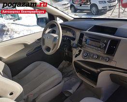Купить Toyota Sienna, 2010 года