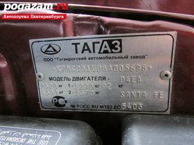 Купить Hyundai Santa Fе, 2008 года