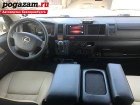 Купить Toyota Hiace, 2014 года