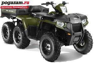 Купить Polaris Sportsman 6x6, 2014 года