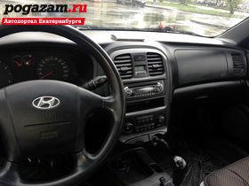 Купить Hyundai Sonata, 2005 года