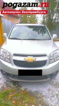 Купить Chevrolet Orlando, 2012 года