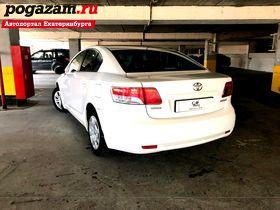 Купить Toyota Avensis, 2011 года