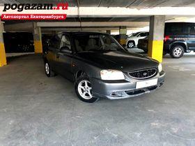 Купить Hyundai Accent, 2008 года