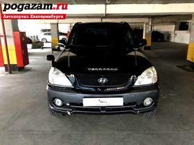 Купить Hyundai Terracan, 2003 года
