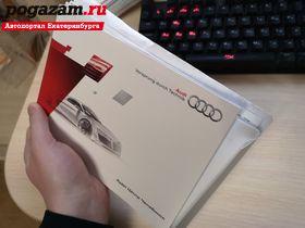Купить Audi A4, 2011 года