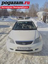 Купить Honda Civic Ferio, 2006 года