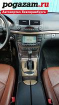 Купить Mercedes-Benz E-class, 2007 года