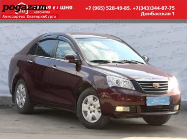 ������ geely emgrand, 2014 ����