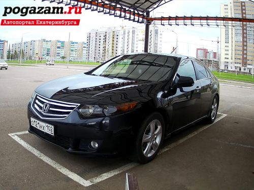 Купить Honda Accord, 2009 года