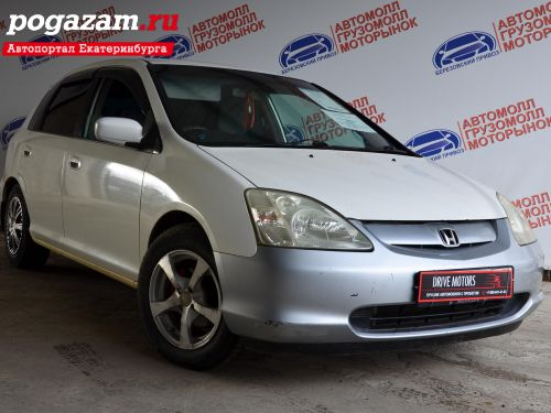 Купить Honda Civic, 2001 года