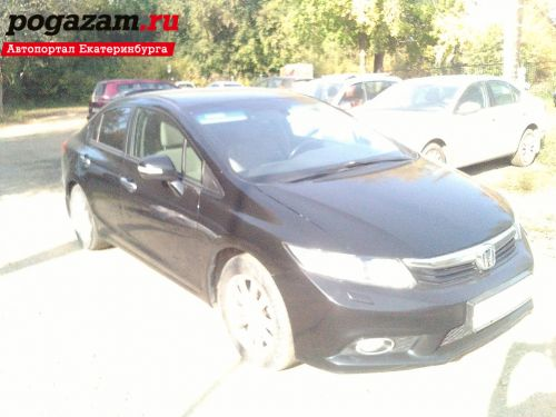 Купить Honda Civic, 2012 года