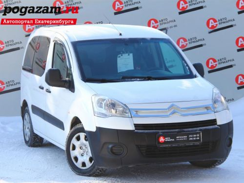 Купить Citroen Berlingo, 2011 года