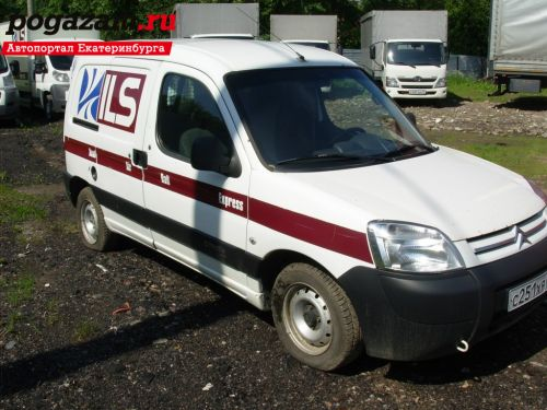 Купить Citroen Berlingo, 2010 года